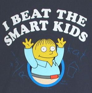 smartkids_sm
